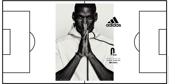 adidas ATHLETICS Z.N.E. シリーズ 2017 S/Sモデル「Z.N.E. ZERO-DYE」が発売!