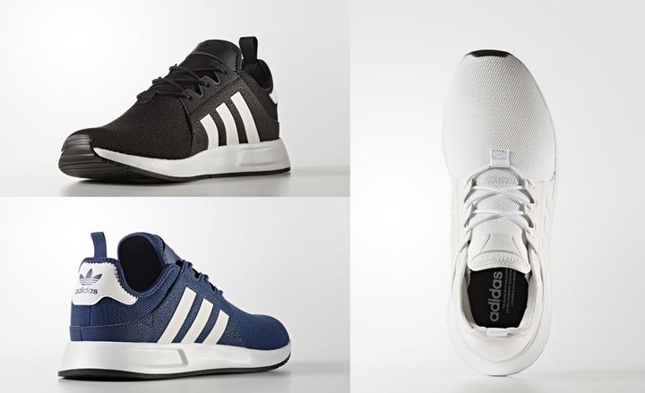 adidas Originals X_PLR 3カラー (アディダス オリジナルス エクスプロラー) [BY8688,8689,8690]