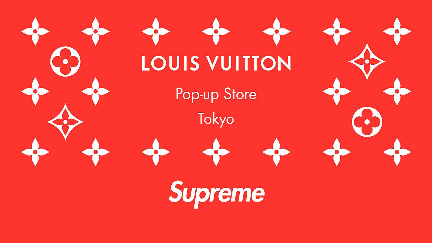 6/30から東京・南青山にてシュプリーム (SUPREME) × ルイ・ヴィトン (Louis Vuitton)とのコラボ「LOUIS VUITTON × SUPREME IN TOKYO」が展開!