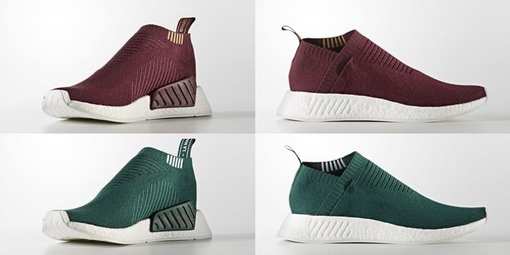 """adidas Originals NMD_CS2 """"Wine/Forest"""" (アディダス オリジナルス エヌ エム ディー シティ ソック """"ワイン/フォレスト"""")"""