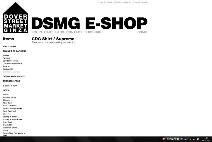 DOVER STREET MARKETに「CDG Shirt/Supreme」の表記が!コラボの登場か!? (シュプリーム コム デ ギャルソン・シャツ)