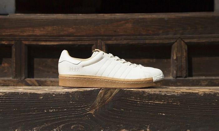 """10/21発売!Kasina x adidas Consortium SUPERSTAR BOOST """"White"""" (カシーナ アディダス コンソーシアム スーパースター ブースト """"ホワイト"""") [CM8002]"""