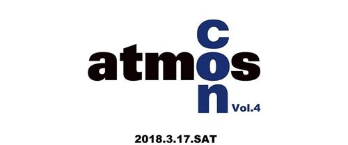 """""""atmos""""主催によるスニーカーコンベンション「atmos con Vol.4」が3/17から開催 (アトモスコン)"""