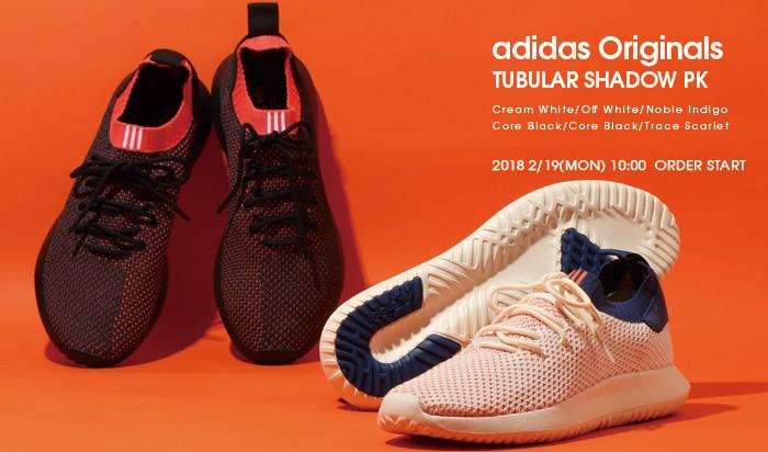 2/19発売!adidas Originals TUBULAR SHADOW PRIMEKNIT {PK} 2018 S/S 2カラー (アディダス オリジナルス チュブラー シャドウ プライムニット) [AC8792,8793]