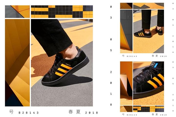 【5/3発売】PORTER × adidas Originals CAMPUS (ポーター アディダス オリジナルス キャンパス)