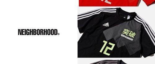【オンライン 5/30発売】エイプ/ネイバー/ホワイトマウンテニアリングがサッカー日本代表ユニフォームのコンセプトコレクション「adidas 勝色 Collection」 (アディダス)