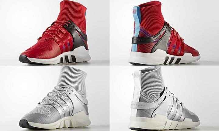 Adidas Originals EQT Support ADV Winter Sneaker BZ0641