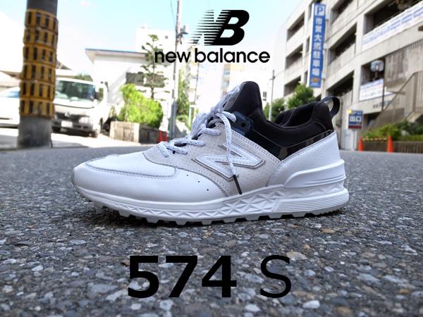 N.HOOLYWOOD EXCHANGE SERVICEからNew Balance 574Sが11月中旬 ...