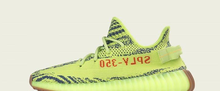 """【12/14 発売】adidas Originals YEEZY 350 BOOST V2 """"Yebra – Semi Frozen Yellow"""" (アディダス オリジナルス イージー 350 ブースト V2 """"イェブラ – セミ フローズン イエロー"""") [B37572]"""