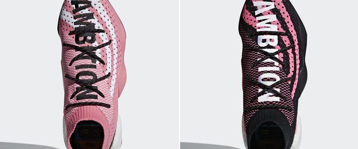 """【7/13 発売】Pharrell Williams x adidas Originals Crazy BYW """"Core Black/Chalk Pink"""" [G28182,28183]"""