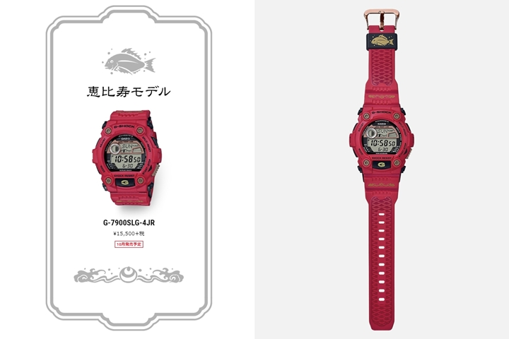 reputable site 12ee5 d0153 福をもたらす「七福神 G-SHOCK」シリーズ 第1弾「恵比寿モデル ...