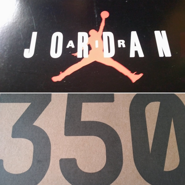 【プレゼント 各1名】ナイキ エア ジョーダン/アディダス オリジナルス イージーブースト (NIKE AIR JORDAN/adidas Originals YEEZY BOOST)