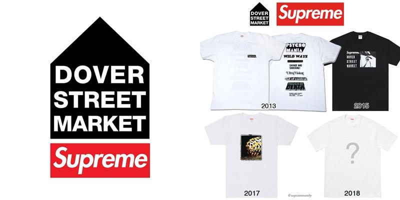 SUPREME × DSMNY 5th 限定TEEが海外12/20発売 (シュプリーム ドーバーストリートマーケット)
