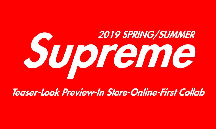 SUPREME 2019 SPRING/SUMMER 立ち上げは?スケジュール予定 (シュプリーム 2019年 春夏)