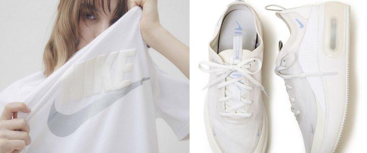 【2/20 発売】SNIDEL × NIKEによる初のスペシャルデザインアイテム「WHITE LIMITED COLLECTION」 (スナイデル ナイキ)