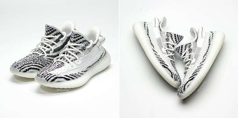 """【サンプル】adidas Originals YEEZY BOOST 350 V2 """"Zebra"""" (アディダス オリジナルス イージー ブースト350 V2 """"ゼブラ"""")"""