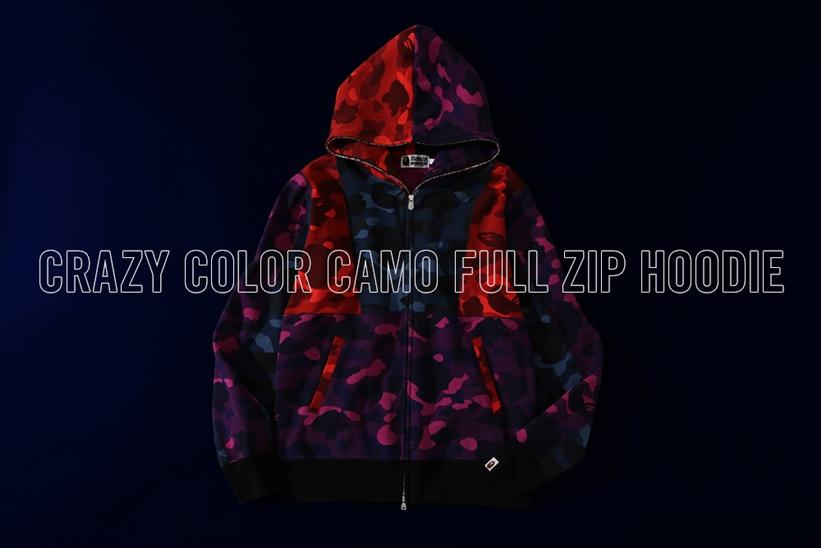 BAPE APE Color Tie-dye Gradient Sweater Hooded Hoodies  Zipper Jacket New