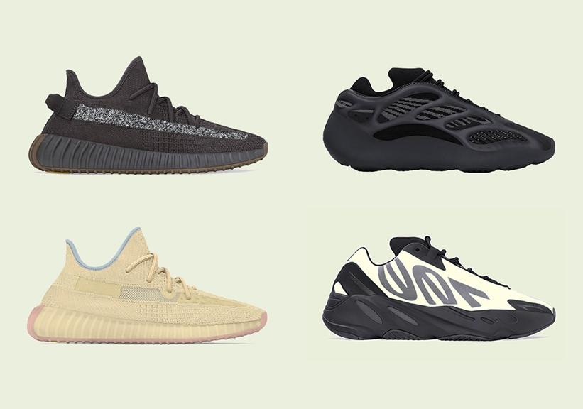 2020年4月に発売予定のアディダス オリジナルス イージー (adidas Originals YEEZY)