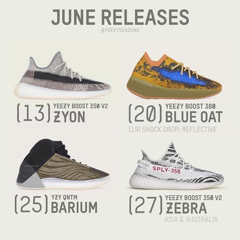 2020年6月に発売予定のアディダス オリジナルス イージー (adidas Originals YEEZY)