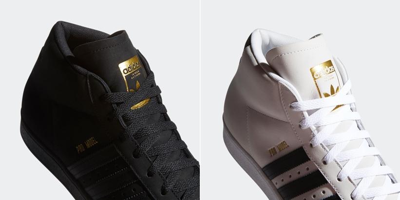 """金色のディテールをプラスしたアディダス オリジナルス プロモデル """"ブラック/ホワイト"""" (adidas Originals PRO MODEL """"Black/White"""") [FV4694,4695]"""