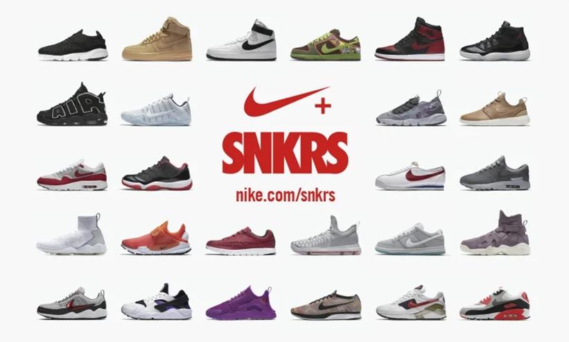 ナイキ ギフトカードに「SNKRS」デザインが追加 (NIKE GIFT CARD)