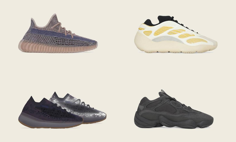 2020年11月に発売予定のアディダス オリジナルス イージー (adidas Originals YEEZY)