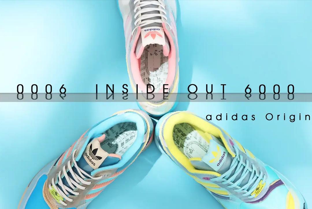 5/14 発売!adidas Originals XZ 0006 INSIDE OUT 3カラー (アディダス オリジナルス エックスゼット 0006 インサイドアウト) [GZ2709,GZ2710,GZ2711]