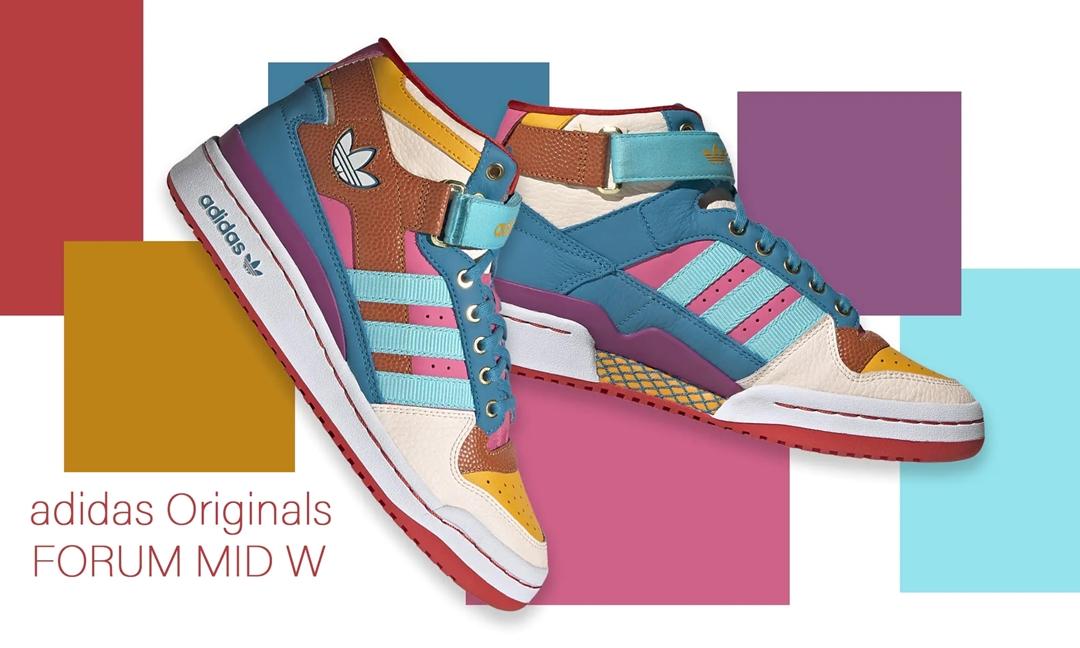 """【国内 5/26 発売】adidas Originals WMNS FORUM MID """"Team Callege Gold/Pulse Aquq/Pink Tint"""" (アディダス オリジナルス ウィメンズ フォーラム ミッド """"チームカレッジゴールド/パルスアクア"""") [GV7673]"""