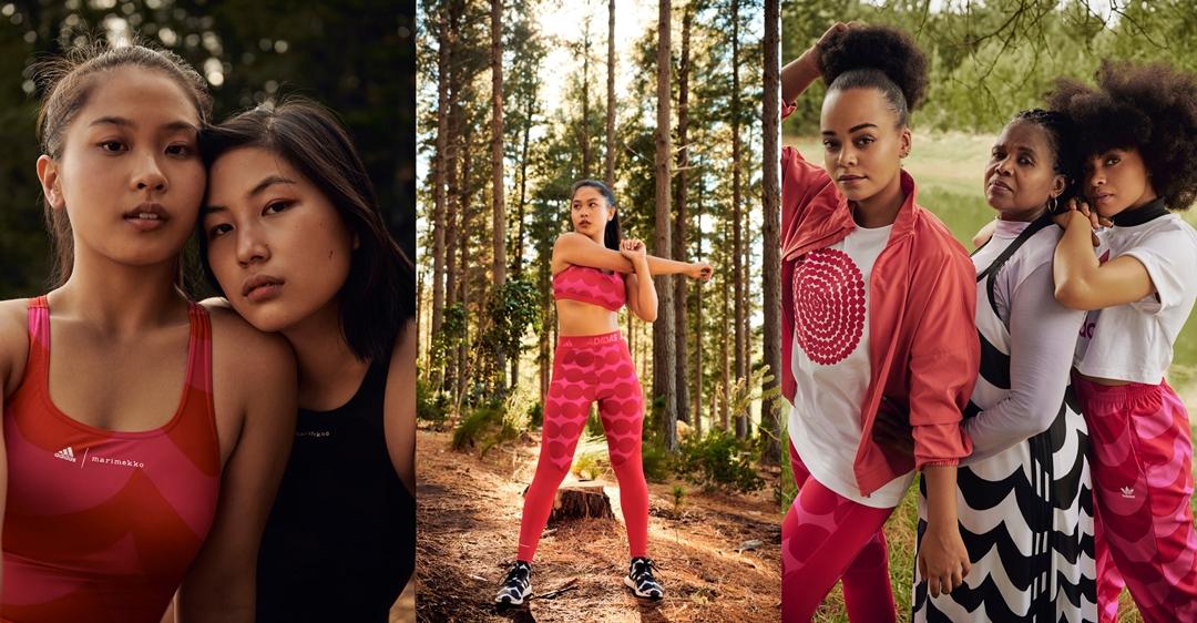 マリメッコの独創的で生き生きとしたプリント柄をスポーツウェアに取り入れた adidas Originals x MARIMEKKO 限定コレクションが6/10 発売 (アディダス オリジナルス マリメッコ)