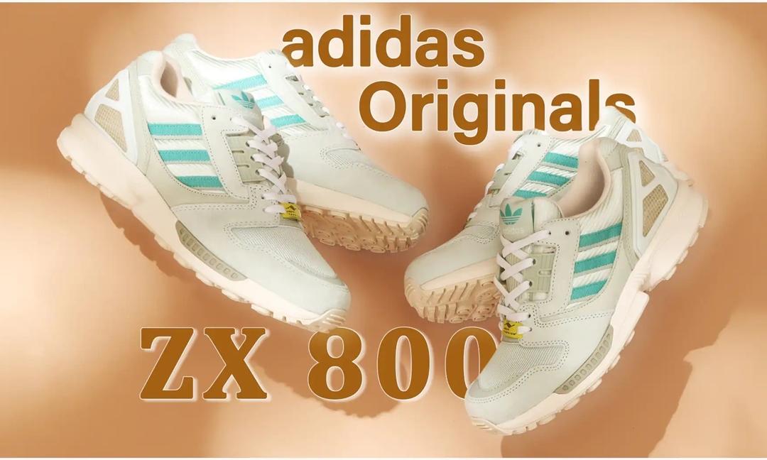 """6/19 発売!adidas Originals ZX 8000 """"LINEN GREEN/FADE OCEAN"""" (アディダス オリジナルス ゼットエックス 8000 """"リネングリーン/フェイドオーシャン"""") [H02110]"""