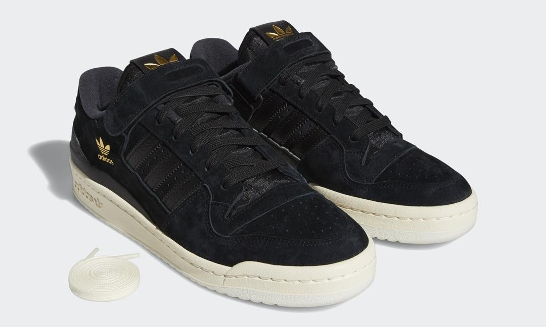 "adidas Originals FORUM 84 LOW ""Core Black/Cream White/Carbon"" (アディダス オリジナルス フォーラム 84 ロー ""ブラック/ホワイト/カーボン"") [Q46366]"