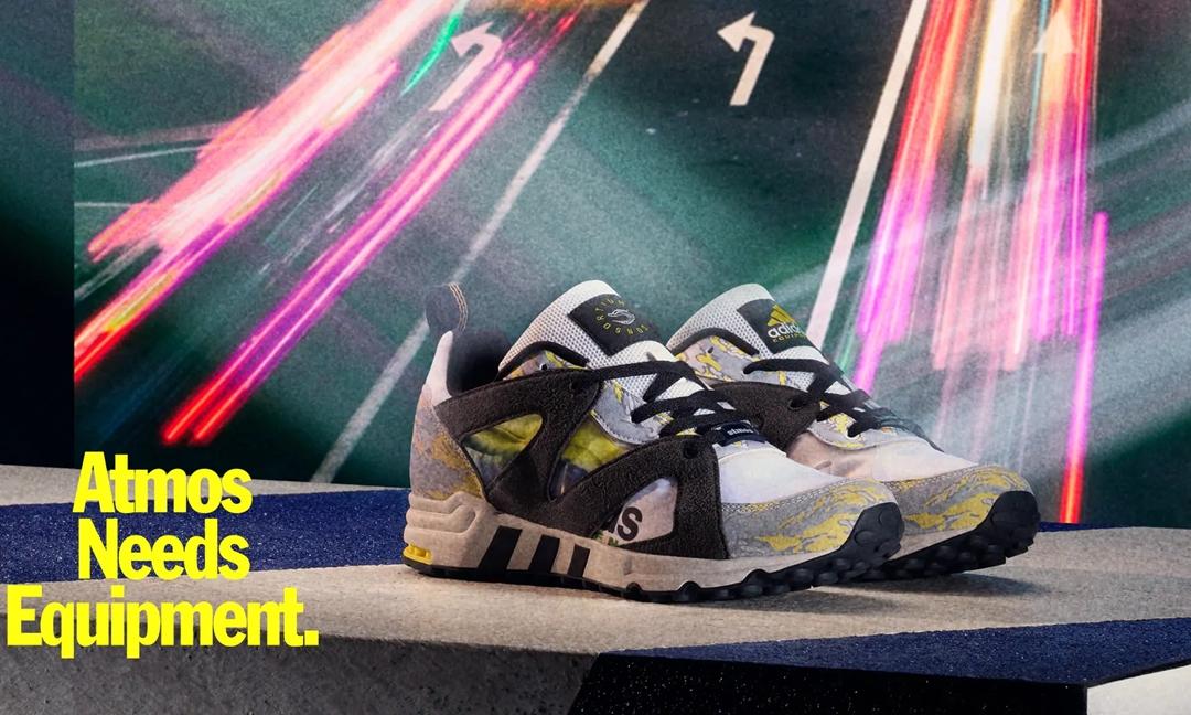 """【10/2 発売】日本限定!adidas Consortium """"EQT PROTOTYPE atmos"""" (アディダス コンソーシアム """"イーキューティ プロトタイプ アトモス"""") [GY7810]"""