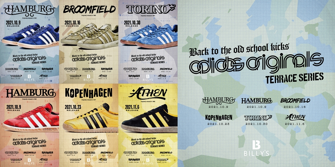 """【10/9~11/6 順次発売】BILLY'S 限定!adidas Originals """"Teraace Seiries"""" -BILLY'S EXCLUSIVE- (アディダス オリジナルス """"テラス シリーズ"""")"""