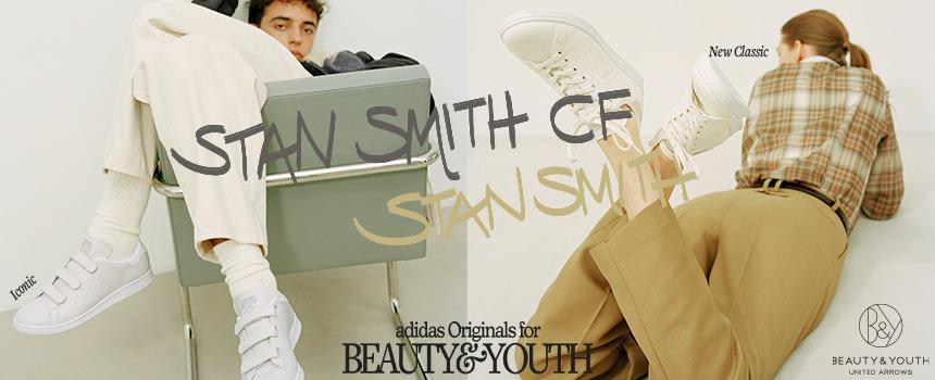 """【10/22 発売】BEAUTY&YOUTH × adidas Originals STAN SMITH CF """"Grey One/Chark White"""" (ビューティアンドユース アディダス オリジナルス スタンスミス """"グレーワン/チョークホワイト"""") [GW6218/GW6219]"""