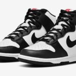 nike air multi ground shoe outlet stores